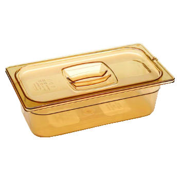 Rubbermaid® Hot Food Pan Full Size, 232P Rubbermaid® Commercial Full Size Hot Food Pans - 20 5/8 Qt